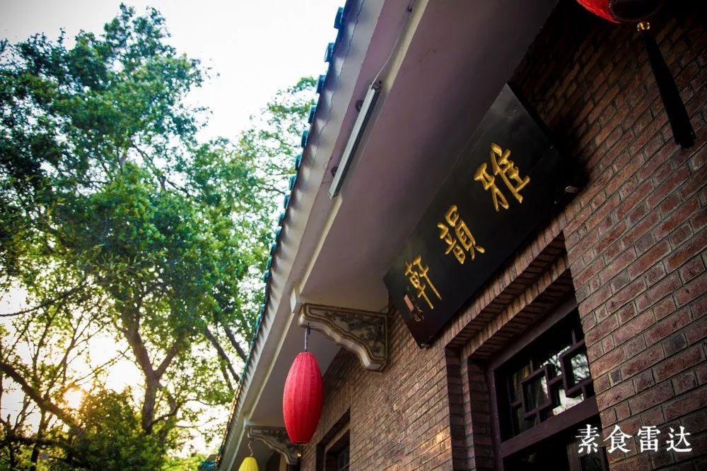 广州|花城公园的素食宝地,如何做到六年持续盈利? - 最美食Bestfood - 最美食Bestfood