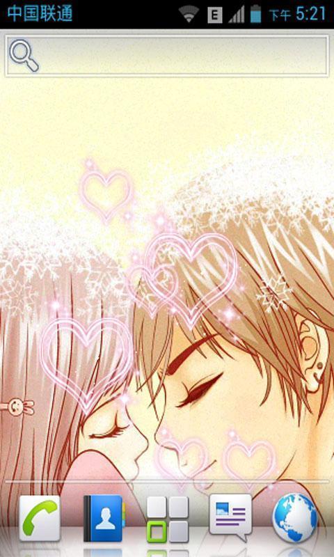 幸福甜蜜情侣动态壁纸