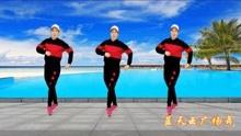 网红新舞《命里缺个你》健身快乐舞步,时尚动感超好看