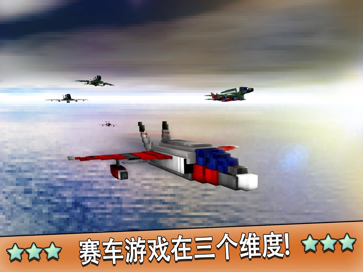 立方体飞机战斗游戏