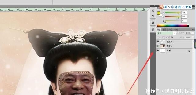 PS来混合马云版白娘子,a表情制作图层制作表情互动图片的带搞笑图片字图片