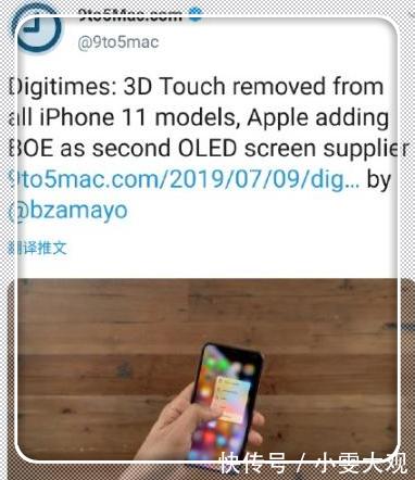 <b>Iphone XL将取消经典功能,想要使用BOE屏幕,华为笑了</b>