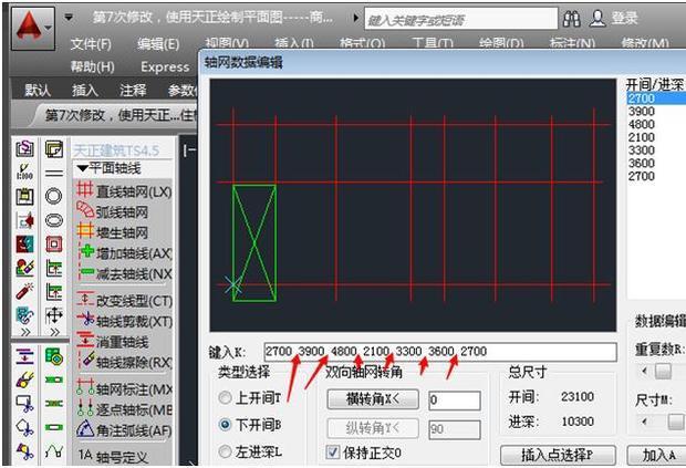 用天正CAD绘制建筑还是平面设计去设计公司轴线企业图片