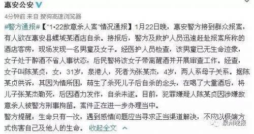 【转】北京时间      母亲身穿大红色婚纱勒死4岁儿 欲杀子后自杀 - 妙康居士 - 妙康居士~晴樵雪读的博客