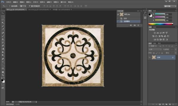 怎么用photoshop6.0把2张照片合成一张 - jUanjuan - 王娟书法工作室