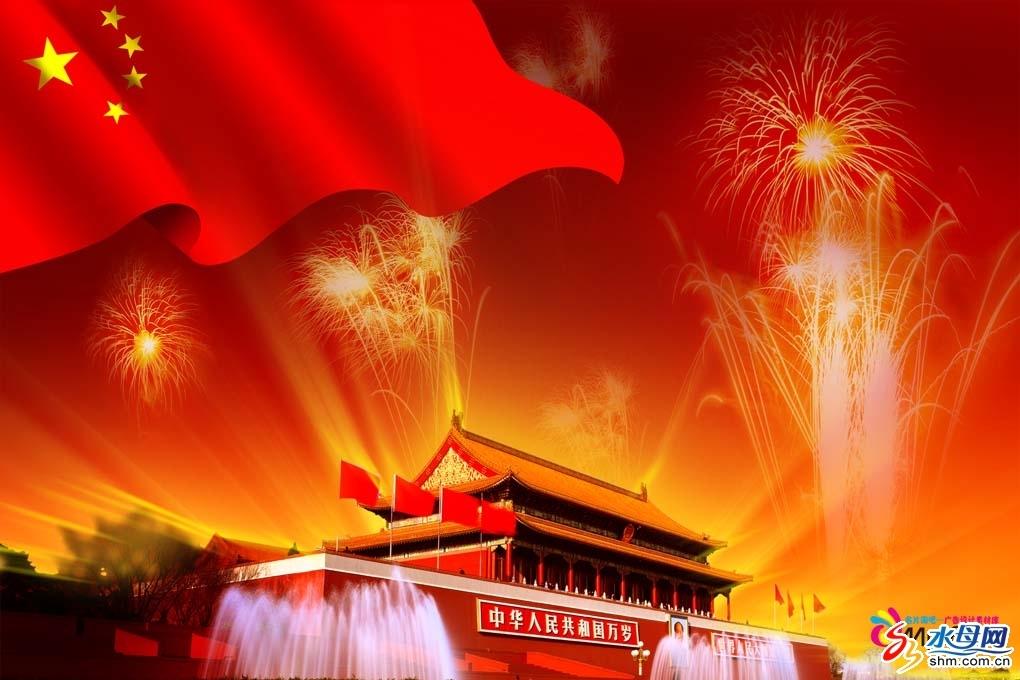 我爱你中国壁纸,我爱你中国五线谱,我爱你中国 平安