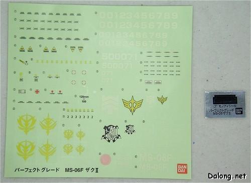 P02 r sticker.jpg