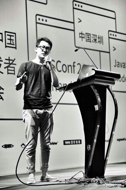 2015 年在中国的 JSConf 上
