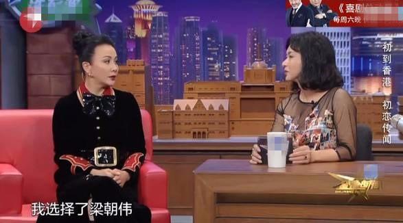 刘嘉玲谈许晋亨:他很绅士 我们是和平分手