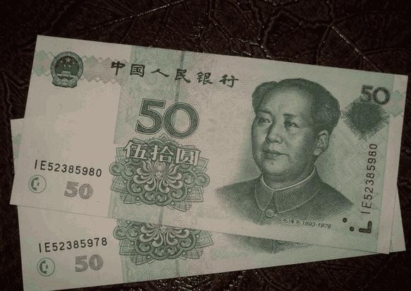 女士男整容发明奇葩50元可当100元用有情趣内衣硬币三点式图片