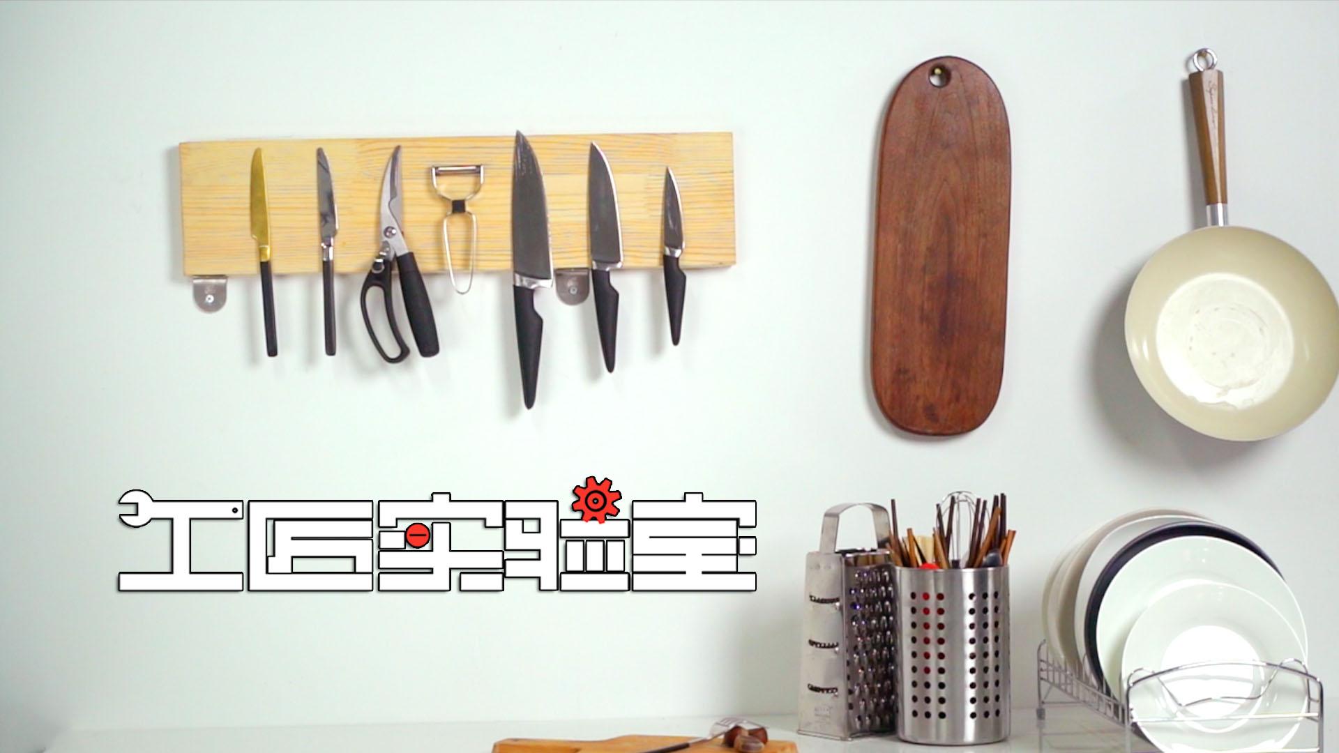 刀架见过多的,这么酷炫的刀板第一次见!