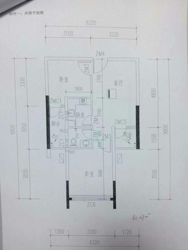 提交装修小区花园楼水电线路图怎么画