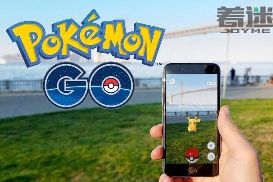 韩国媒体表示《Pokemon Go》玩法非首创