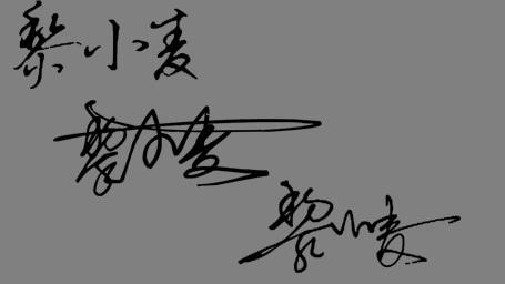 手绘学字怎么写