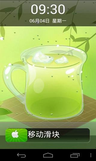 iPhone绿色桌面主题截图1