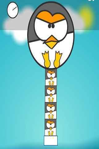 2016手机qq超级会员企鹅头像