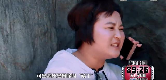 从鹿晗到王凯,为啥那么多当红男星都喜欢贾玲?陈赫说出了答案