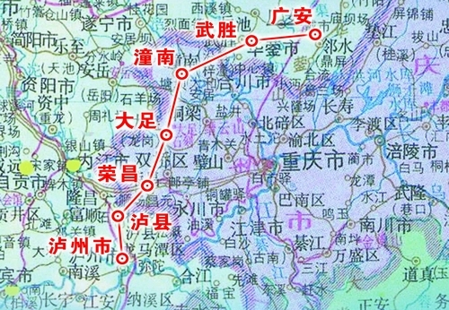 广渝泸高速公路起于四川省广安市,途径广安市广安区,广安市武胜重庆市