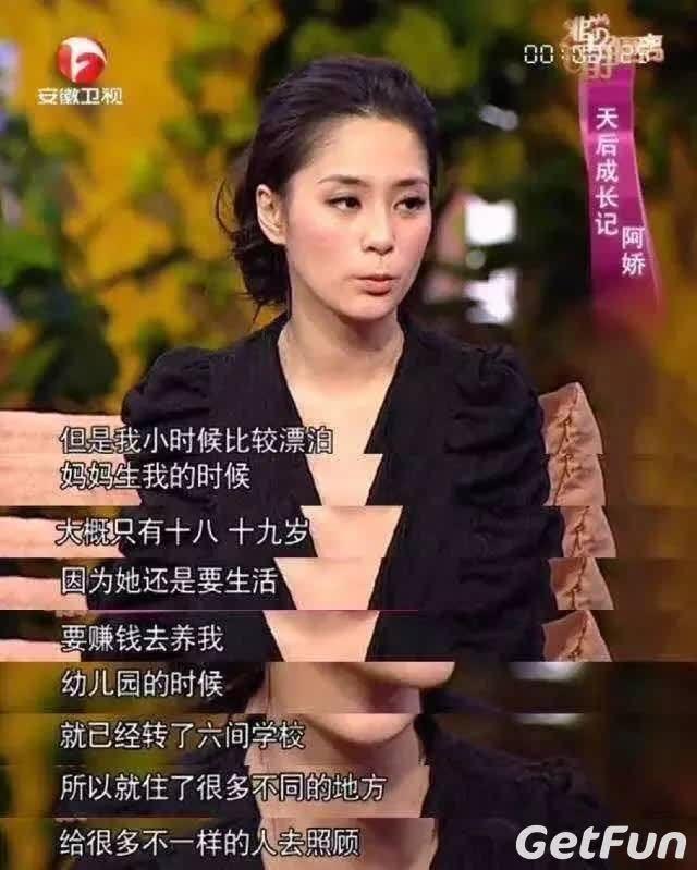富二代与女生跑车裸照_被曝恋上富二代秦奋,为何阿娇对恋爱如此执着?