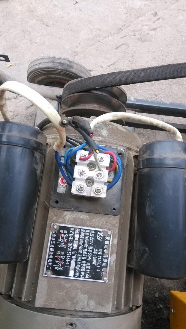 双值电容异步电动机线接好了