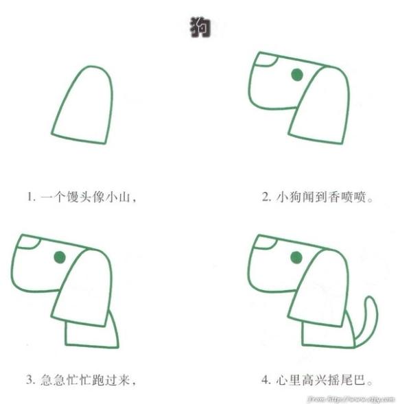 简笔画大全~{当一个小孩子喜欢的老师吧~}