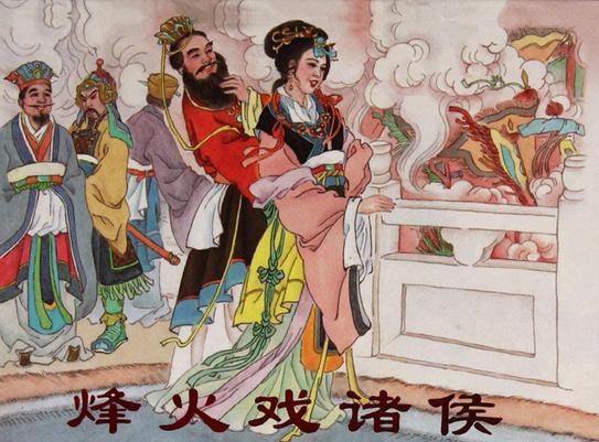 历史告诉我们美国为啥不敢在朝鲜动手,主要是怕老大地位不保!(来自网络) - 胡峰(国峰) - 剑指五洲,笔扫千军,气贯长虹,音绕乾坤