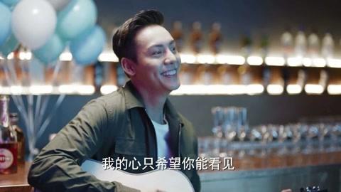 《南方有乔木》陈伟霆cut第37集
