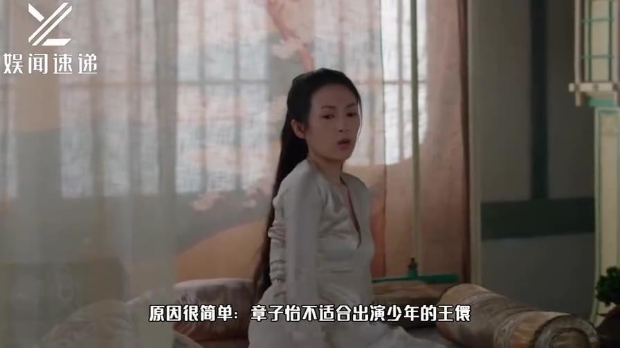 章子怡首部剧《上阳赋》,开分5.9分,差评指向章子怡?