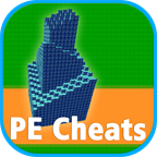 Mods 4 Mine-craft PE Guides