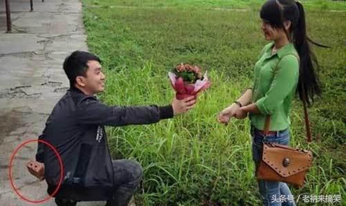 搞笑图片:情人节表白成功率百分之百的方法