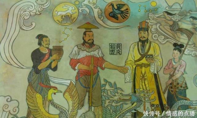 扩展资料   来历传说:   炎帝跟黄帝同时代,且均带有传说色彩.