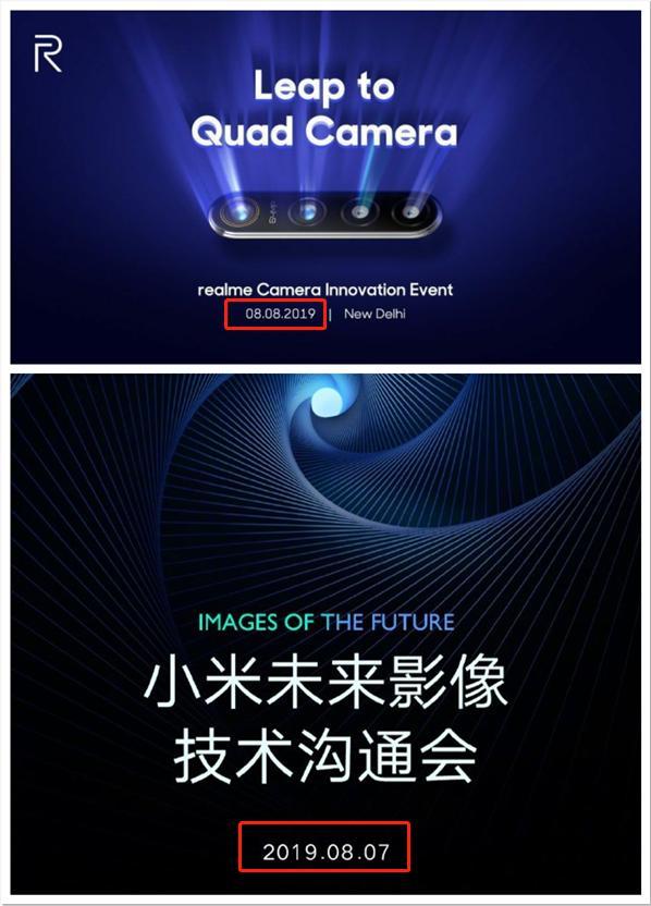 """小米""""骚操作""""截胡realme首发影像技术?网友:小米这是无奈之举"""