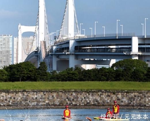 东京奥运场馆出大事,水质又臭又烫,日本人建议凌晨5点起床比赛