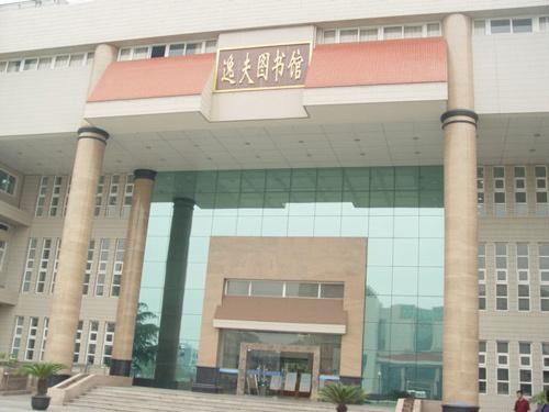 扬州大学图书馆