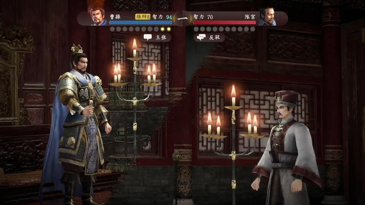 XboxOne国行《三国志13》简体中文版评测 (7).jpg