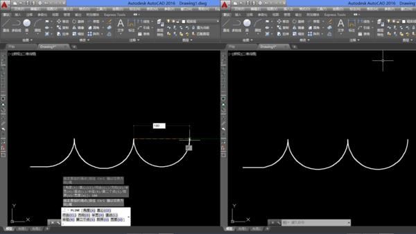 CAD中,画多段线时按ctrl键使线段变反向的功cad2009如何成组图片