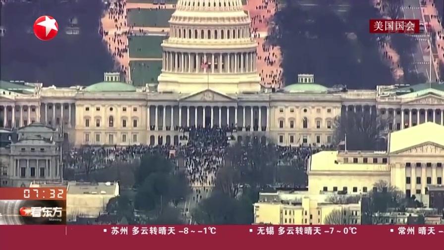 中国驻美大使馆:提醒在美中国公民加强安全防范