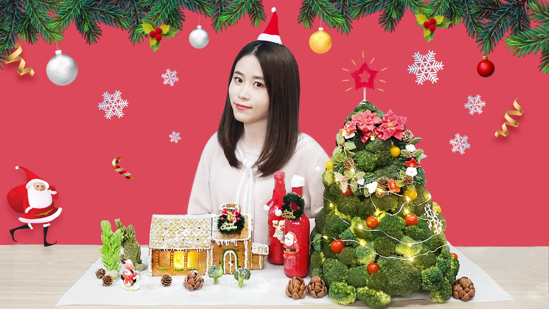 办公室小野圣诞宴,苹果超大,还有更多礼品等你来拿!