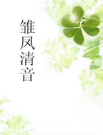 作文集封面 - 中国广告知道网