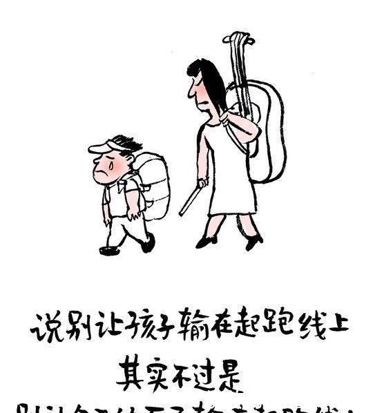 四川v大神大神漫画漫画是个医生作文闻香被誉作者画画识妻妖吹图片