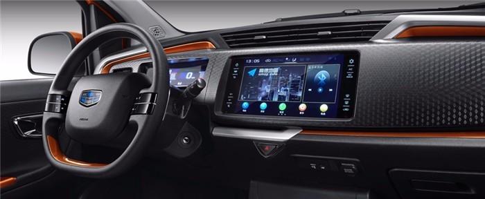 售价3.99万元起 吉利首款城市迷你SUV远景X1上市