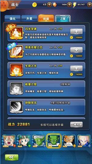 龙珠激斗尼鲁阵容怎么搭配 尼鲁阵容搭配推荐
