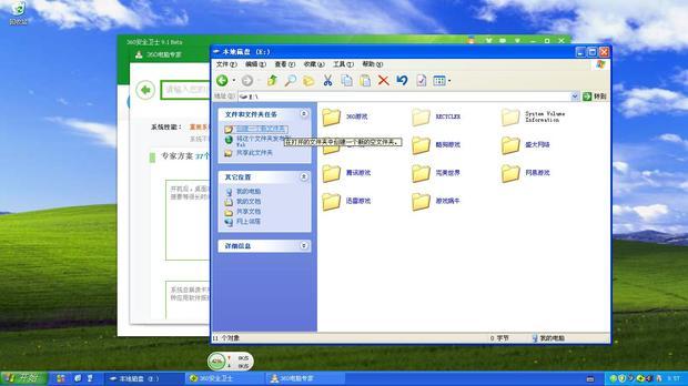 所有文件夹下多出一个BWXPX-DECRYP的TX