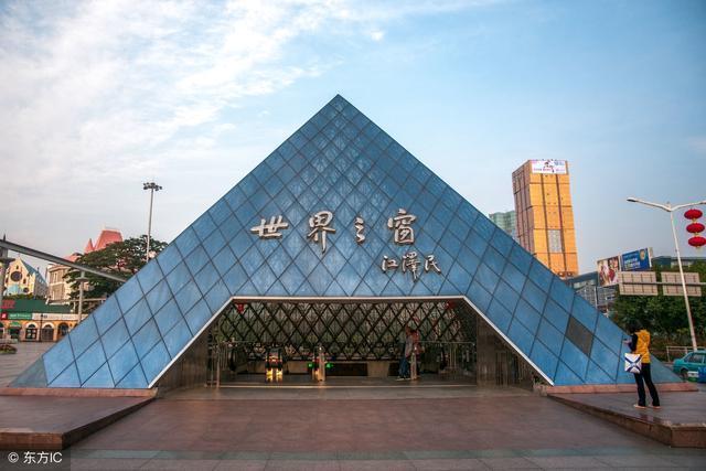 深圳旅游尽去的10大旅游景点 不去会失望图片