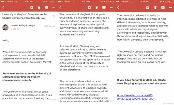 中国留学生毕业时赞美国空气香甜 外交部回应 - fyf185 - 天下泽豪的博客