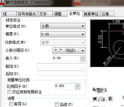 CAD尺寸图纸不是1:1,调到正确的尺寸浮标图纸图片