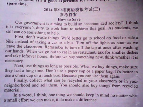 求一篇100词左右的 关于英语的环保作文_360