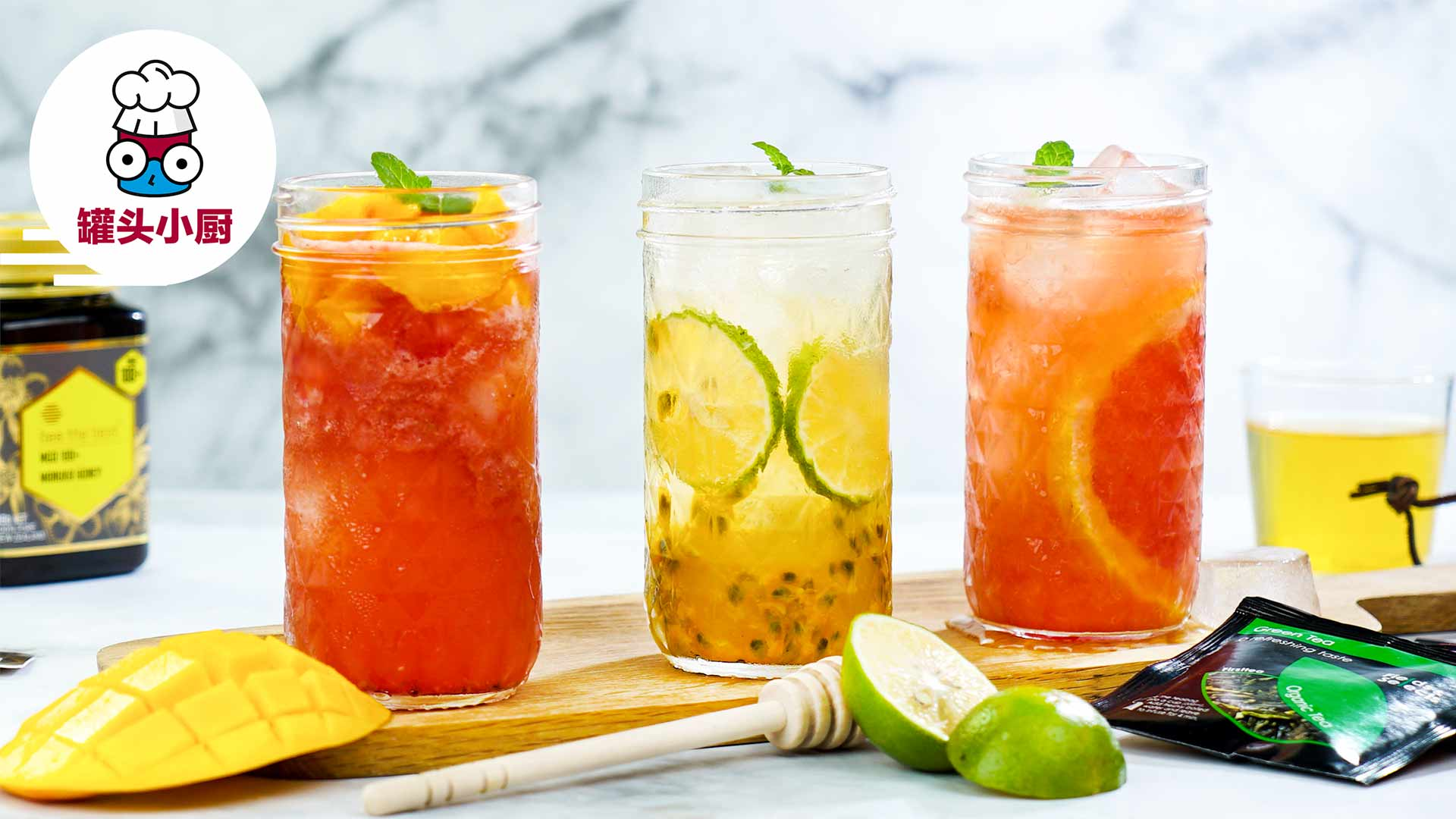 美味爽口的蜂蜜水果冷泡茶,帮你熬过三伏天