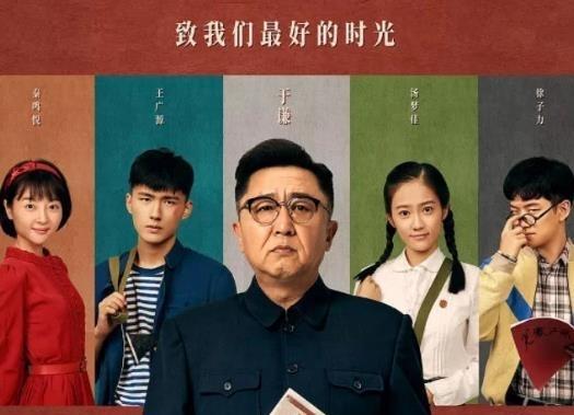 《老师好》这部电影最让人感动的一句话:遇到柳州2016v老师高中图片