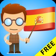 西班牙语法测试